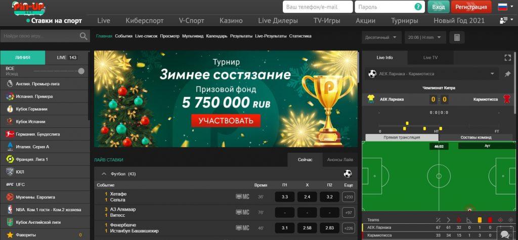 pin up bet официальный сайт